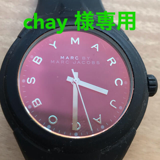 MARC BY MARC JACOBS - MARC JACOBS 腕時計