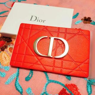 Dior - ディオール カナージュ ロゴ ミラー レッド ノベルティ