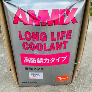 ダイハツ - ダイハツ純正 AMMIX 難あり(不凍液)