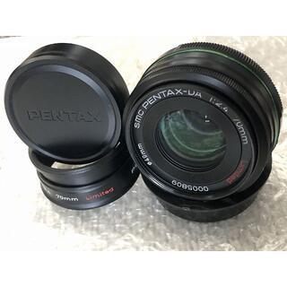 PENTAX - 884 PENTAX DA 70mm F2.4 Limited フルサイズにも♪
