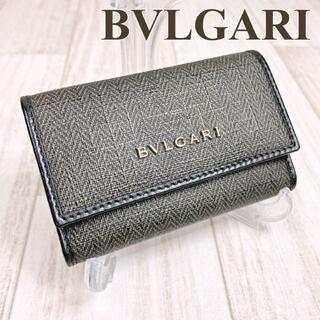 ブルガリ(BVLGARI)のブルガリ 6連キーケース ウィークエンド 32583 グレー シルバー金具(キーケース)