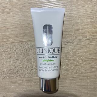 クリニーク(CLINIQUE)のクリニーク イーブンベター ブライトニングモイスチャーマスク 薬用美白マスク(フェイスクリーム)