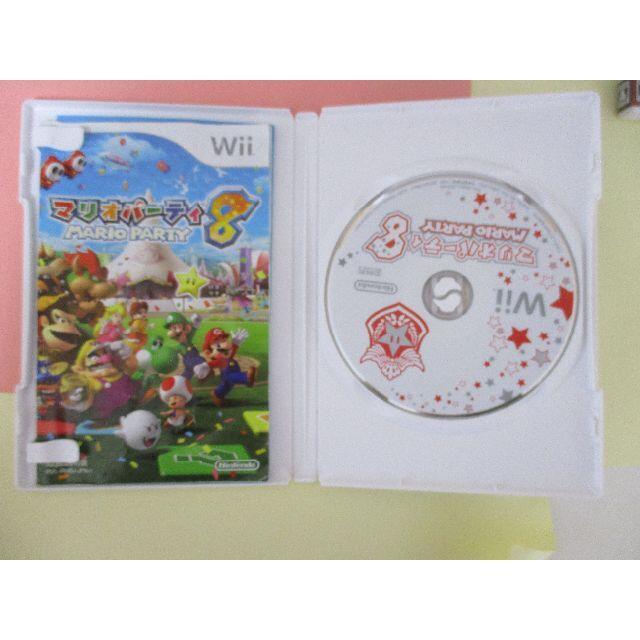 Wii(ウィー)のWii マリオパーティ 8 エンタメ/ホビーのゲームソフト/ゲーム機本体(家庭用ゲームソフト)の商品写真