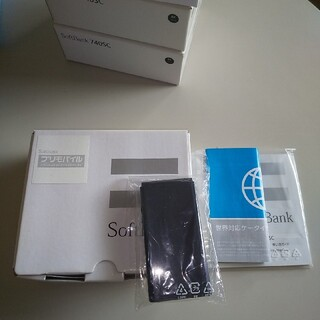Softbank - 740SC SIMロック解除済