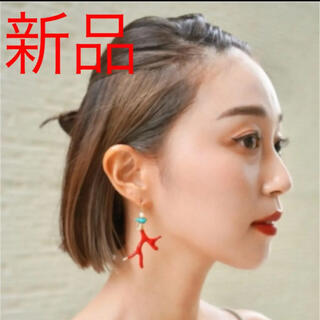 ZARA - anneofficial 新品 2021SS サンゴピアス インポート