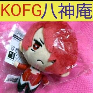 KOFG  八神庵 ぬいぐるみ (キャラクターグッズ)