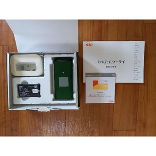 キョウセラ(京セラ)のかんたん携帯 KYF36(携帯電話本体)