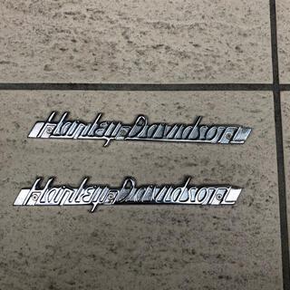 ハーレーダビッドソン(Harley Davidson)のH.Dエンブレム(車外アクセサリ)