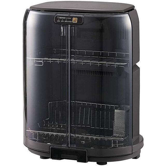 象印(ゾウジルシ)の新品 未使用 食器乾燥機 縦型 EY-GB50AM-HA  スマホ/家電/カメラの生活家電(食器洗い機/乾燥機)の商品写真
