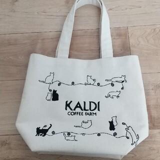 カルディ(KALDI)のカルディ 猫の日 トートバッグ 中古(トートバッグ)