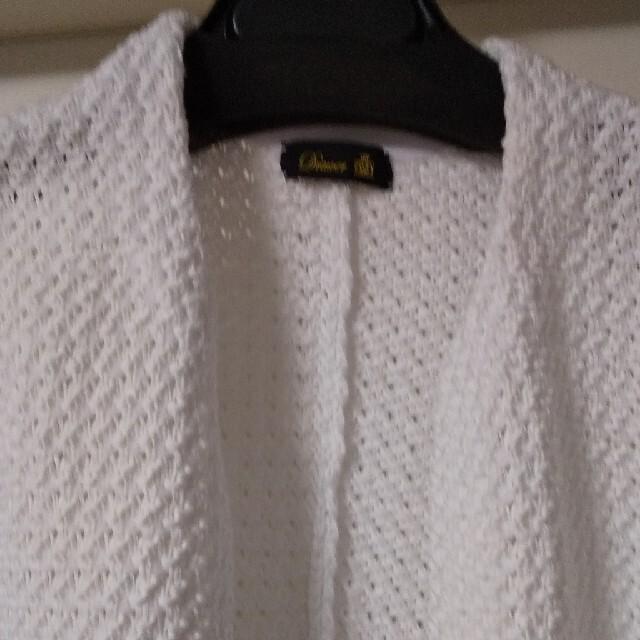 Drawer(ドゥロワー)のドゥロワー フリンジニットジャケット ホワイト 新品 レディースのジャケット/アウター(ノーカラージャケット)の商品写真