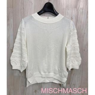 MISCH MASCH - 新品 ミッシュマッシュ 6部袖 薄手ニット