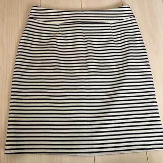 プロポーション(PROPORTION)のボーダースカート(ひざ丈スカート)