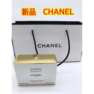 CHANEL - 新品未開封 CHANEL 石鹸 シャネル せっけん 母の日 プレゼント バス用品