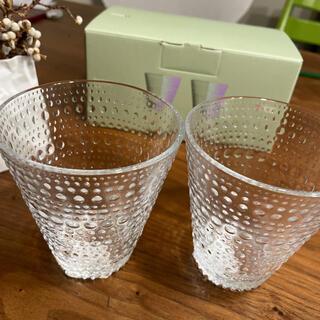 iittala - 新品カステヘルミ グラス2個