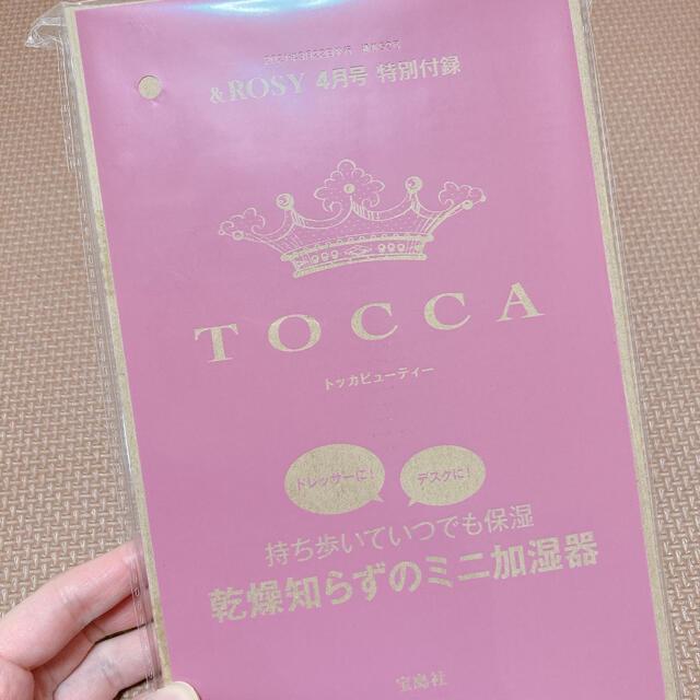 TOCCA(トッカ)のTOCCA 加湿器 スマホ/家電/カメラの生活家電(加湿器/除湿機)の商品写真