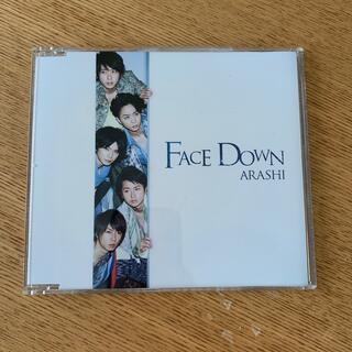 嵐 - 嵐/FACE DOWN