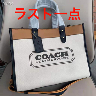 COACH - COACH コーチ FieldTote30WithCoachBadgeショルダー