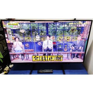 東芝 - ★美品★ 東芝 REGZA 40型 2016年製 フルHDTV ★引取orお届け