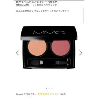 MiMC - MIMC アイシャドウ