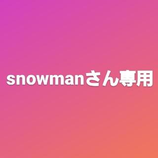 【snowmanさん専用】(キャラクターグッズ)