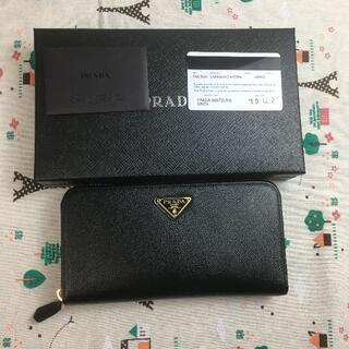PRADA - プラダ長財布 美品
