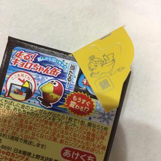 モリナガセイカ(森永製菓)のチョコボール 銀のエンゼル 1枚(ノベルティグッズ)