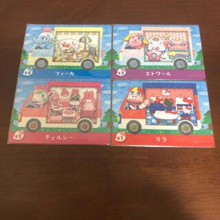 Nintendo Switch - あつ森  サンリオ amiiboカード まとめ売り