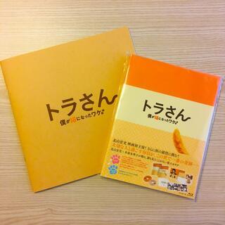 キスマイフットツー(Kis-My-Ft2)のトラさん Blu-ray パンフレット 北山宏光 Kis-My-Ft2 キスマイ(日本映画)