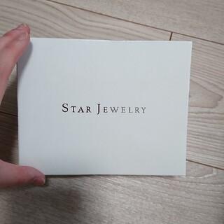 スタージュエリー(STAR JEWELRY)のSTAR JEWELRY リングピロー(リングピロー)