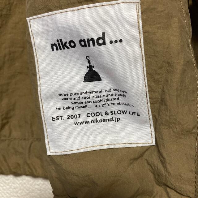 niko and...(ニコアンド)のニコアンド  ナイロンパーカー レディースのトップス(パーカー)の商品写真