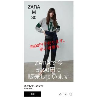 ZARA - ZARA レザーティストジョガーパンツ