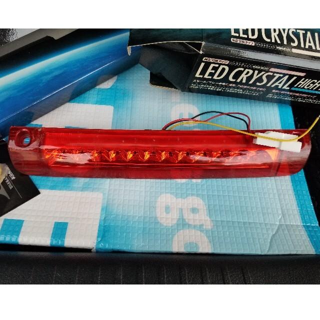 トヨタ(トヨタ)のギャラクス led ハイマウントストップランプ 20系 自動車/バイクの自動車(車種別パーツ)の商品写真