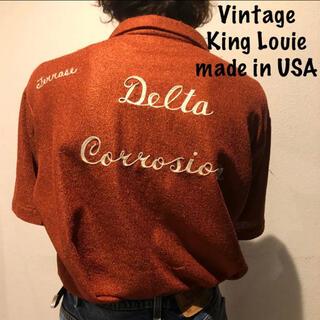 東洋エンタープライズ - 70s ヴィンテージ king louie ボーリングシャツ