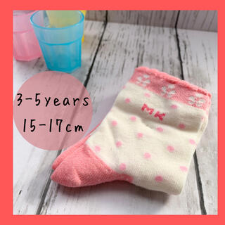 mikihouse - ミキハウス mikihouse キッズ 靴下 くつ下 ソックス 15-17cm