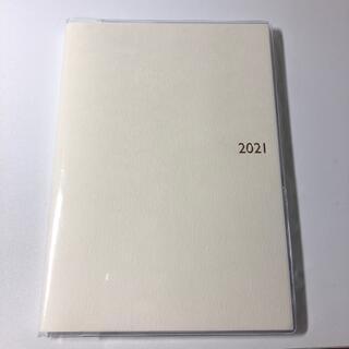 スコラ 手帳 2021