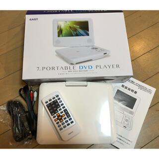アズマ 7インチポータブルDVDプレーヤー DVD-P770