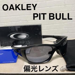 オークリー(Oakley)のオークリー ピットブル OAKLEY PITBULL 偏光レンズ (ウエア)