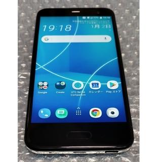 ハリウッドトレーディングカンパニー(HTC)のHTC U11life simフリー 白(スマートフォン本体)