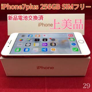 アップル(Apple)のSIMフリー iPhone7plus 256GB レッド 上美品(スマートフォン本体)