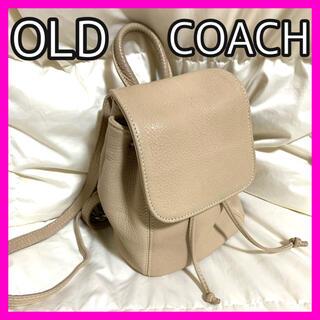 COACH - 【☆美品☆】COACH コーチ オールレザー リュック  フラップ式 ベージュ