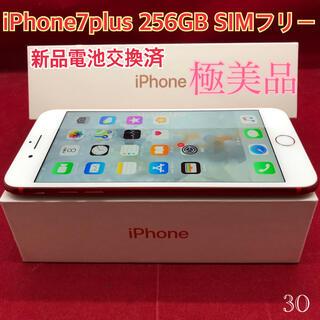 アップル(Apple)のSIMフリー iPhone7plus 256GB レッド 極美品(スマートフォン本体)