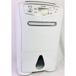 三菱 - 三菱電機 衣類乾燥除湿機 ハイパワータイプ仕様 MJ-180LX
