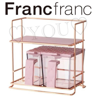 Francfranc - 完売激レア☆新品☆Francfranc☆キッチンラック☆ガラス天板付☆コッパー