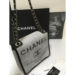 シャネル(CHANEL)の新品同様♡シャネル ドーヴィル メッセージャー ショルダーバッグ  正規品(ショルダーバッグ)