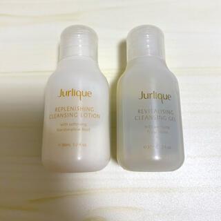 ジュリーク(Jurlique)の【残量約7割】ジュリーク Jurlique メイク落とし&洗顔 サンプルセット(クレンジング/メイク落とし)