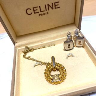 celine - CELINE ネックレス カフスセット