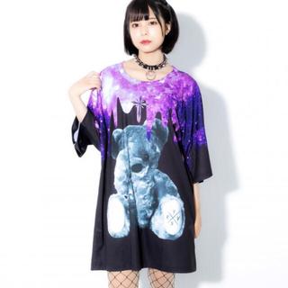 ミルクボーイ(MILKBOY)のTRAVAS TOKYO Space oozy bear BIG Tee 新品(Tシャツ/カットソー(半袖/袖なし))