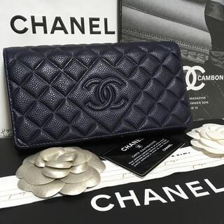 シャネル(CHANEL)の超美品 ♡ シャネル ダイヤモンド CC キャビアスキン 正規品(財布)
