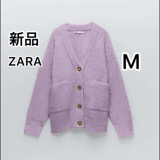 ZARA - 新品 ZARA ♡ ニットカーディガン